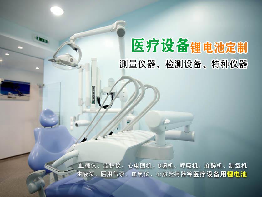 醫療(liao)行業