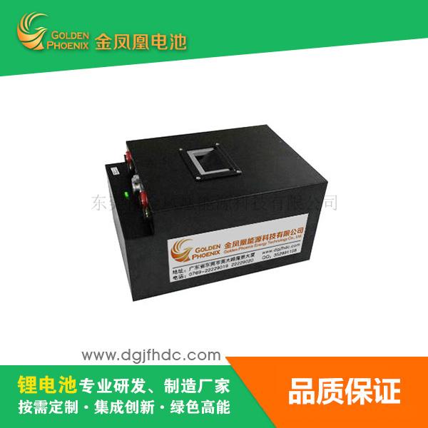 听小編講解三元鋰電池是什(shi)麼成功走?